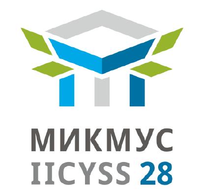 Сборник докладов микмус 2019 275